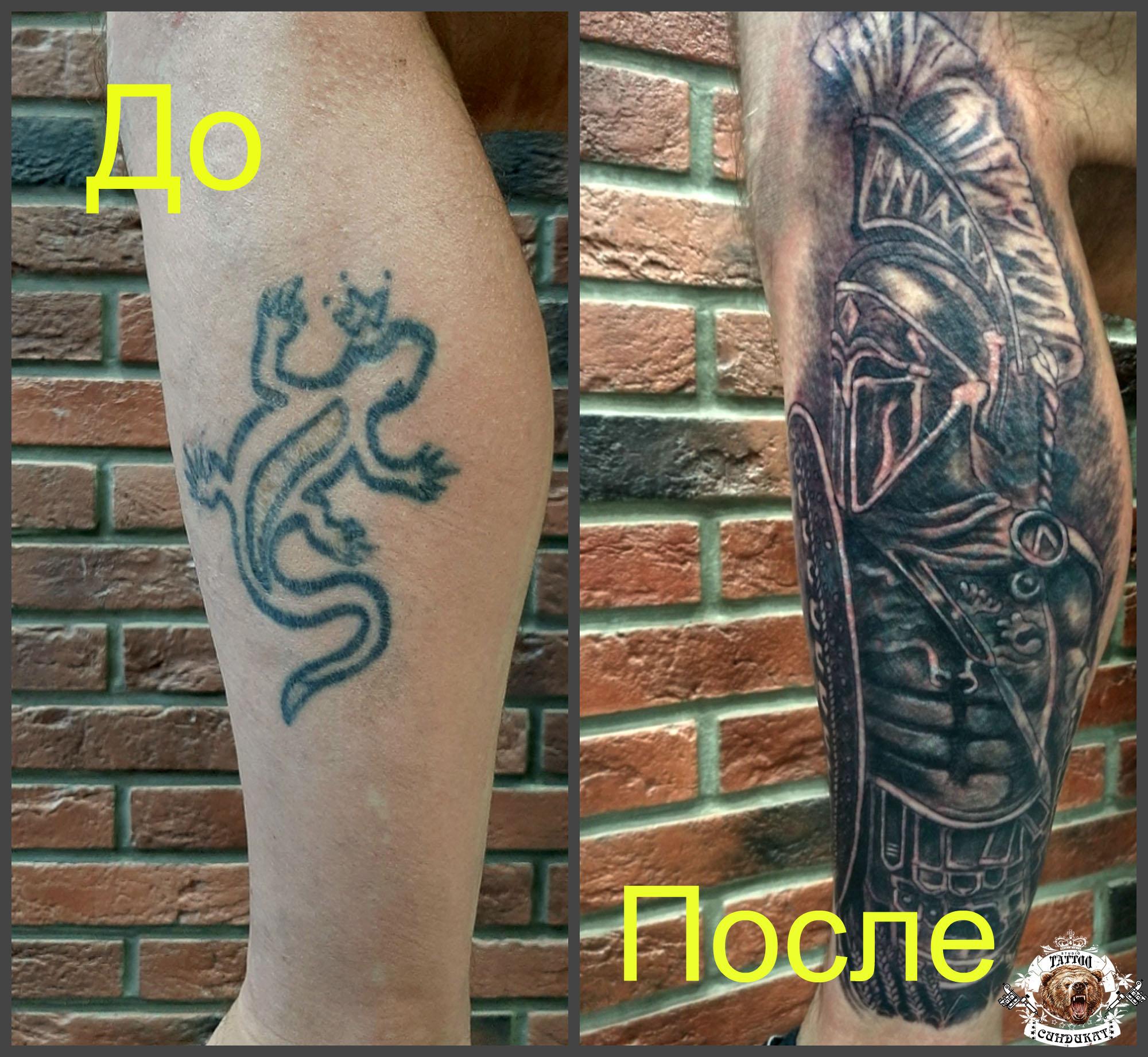 сделать тату на ноге кавер в Красноярске-5