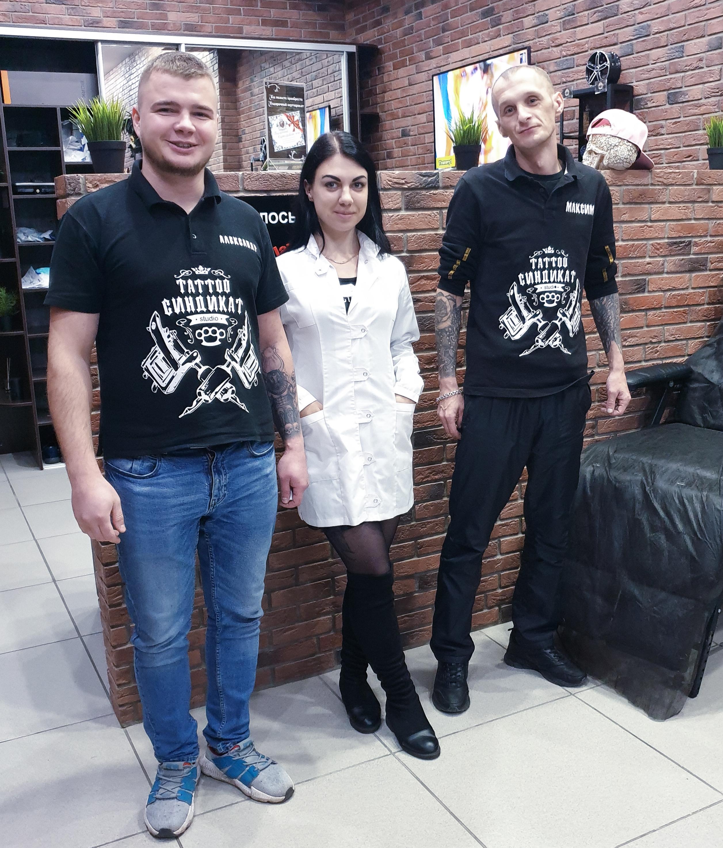тату мастера студии татуировки СИНДИКАТ (Красноярск)