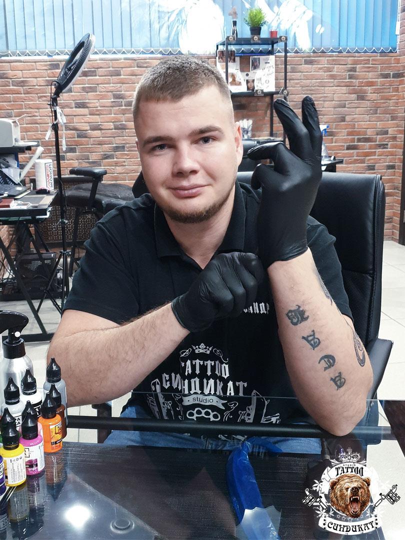 мастер художественной татуировки Александр (Красноярск)